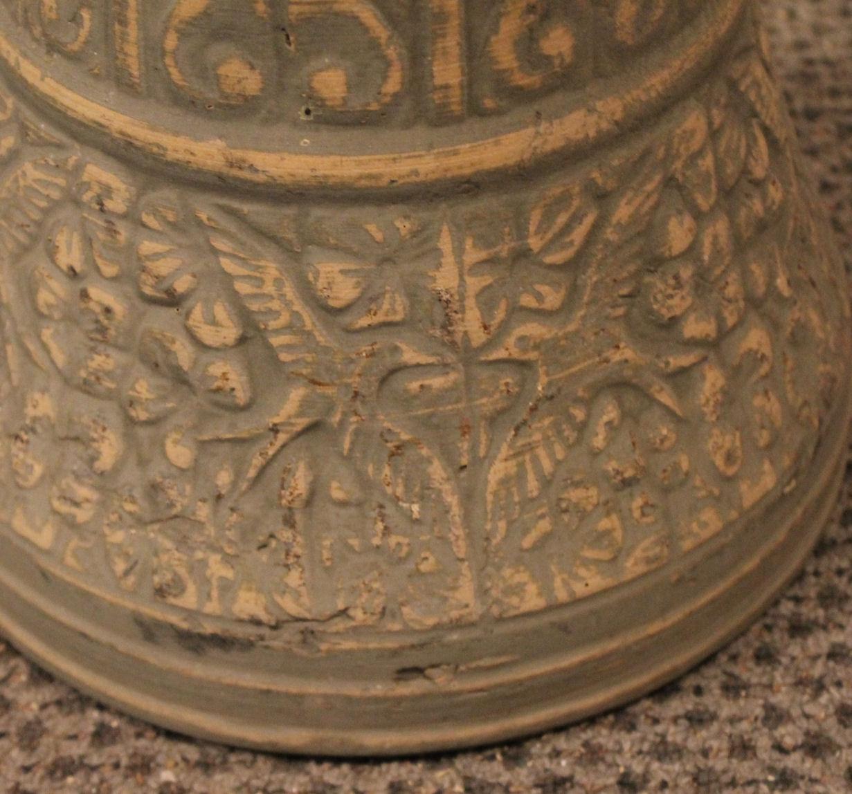 Bargain John S Antiques Antique Bird Bath Made Of Stoneware Pottery Usa Bargain John S Antiques