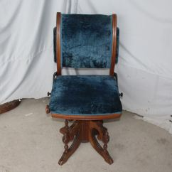 The Revolving Chair Base Accent And Ottoman Bargain John 39s Antiques Victorian Walnut Or Stool