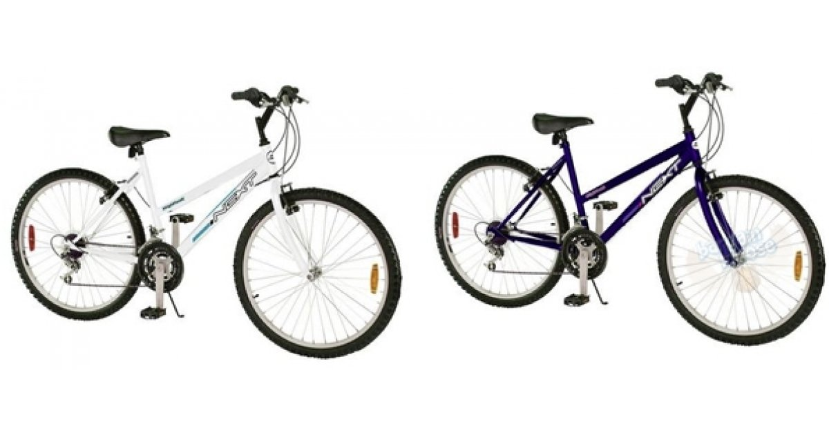 Walmart.ca: Women's Bikes For $88 & Free Shipping