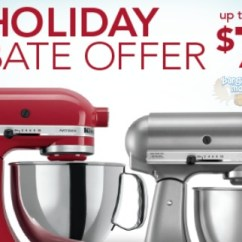 Kitchen Aid Coupons Stove Kitchenaid Rebates Up To 75 Holiday Rebate Offer