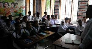 শিক্ষা প্রতিষ্ঠানের আকুতি
