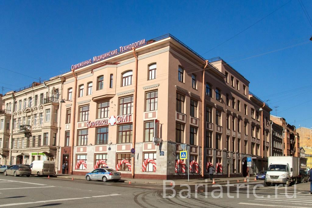 Баритрическая клиника СМТ г.Санкт-Петербург