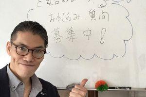 ふしぎ整体葛巻先生の動画