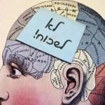 9 עצות מפורטות ופשוטות כיצד לשפר את הזיכרון שלכם