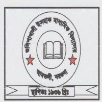 UNITED SECONDARY SCHOOL SHAHEED SMARANIKA SECONDARY SCHOOL