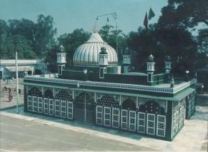 Hazrat Khwaja Syed Ala-ud-deen Ali Ahmed Sabir Kaliyari rahmatullāhi alaihi