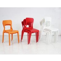 Modern Plastic Stacking chair| colourful chair | plastic ...