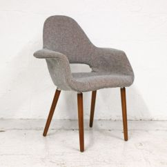Chair With Light Garden Chairs For Sale Patrick Armchair Orange Fleck Upholstered Modern Shell