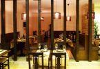 restaurante sorgo rojo salvador