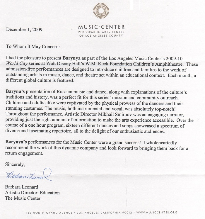 letter of recommendation for music school