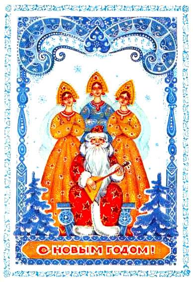Russian Christmas Music Balalaika Album