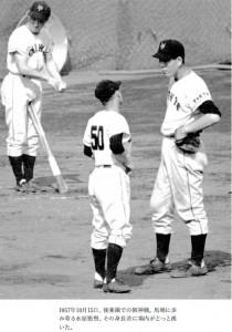 【PR】知られざる,ジャイアント馬場のプロ野球選手時代 - ライブドアニュース
