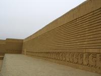 Leemstenen muren in Chan Chan