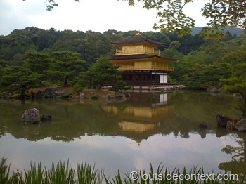 One of the Kyoto temples