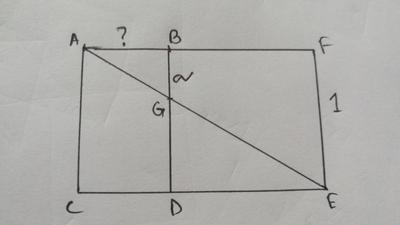 A Geometry problem involving triangles
