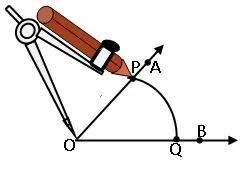 TS vi math Practical Geometry 27