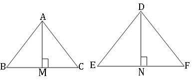 ICSE X Maths Similarity of Triangles 10