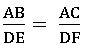 ICSE X Maths Similarity of Triangles 11