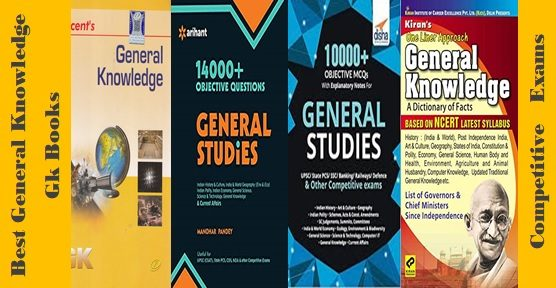 6 Best General Knowledge (GK) Books for Competitive Exams