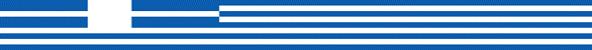 RAFFICA - GRECIA