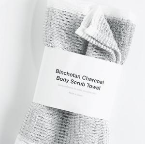 Charcoal Body Scrub Towel Basking in Burgundy
