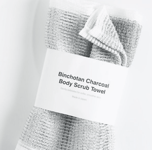 Charcoal Body Scrub Towel Basking in Burgundy