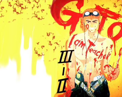 Digging up backlogged gems, like Great Teacher Onizuka