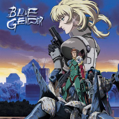 blue_gender_blog_1.jpg