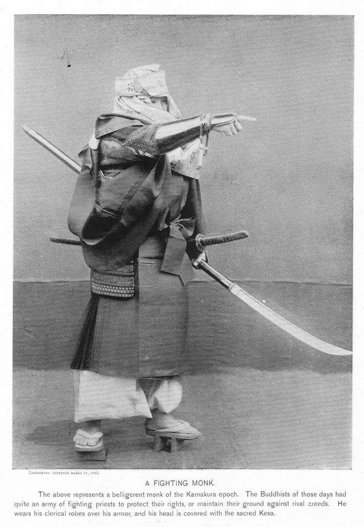 נזיר לוחם