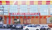Chhabra Hospital & Test Tube Baby Centre
