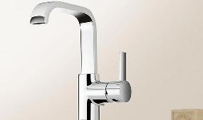 robinet de salle de bains grohe