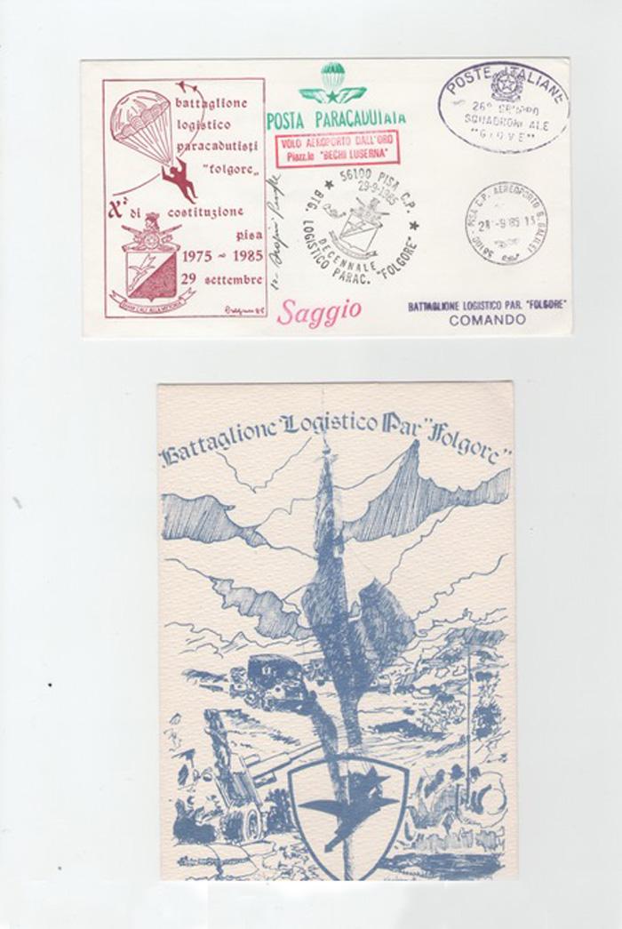 Cartolina commemorativa del decennale del battaglione Logistico