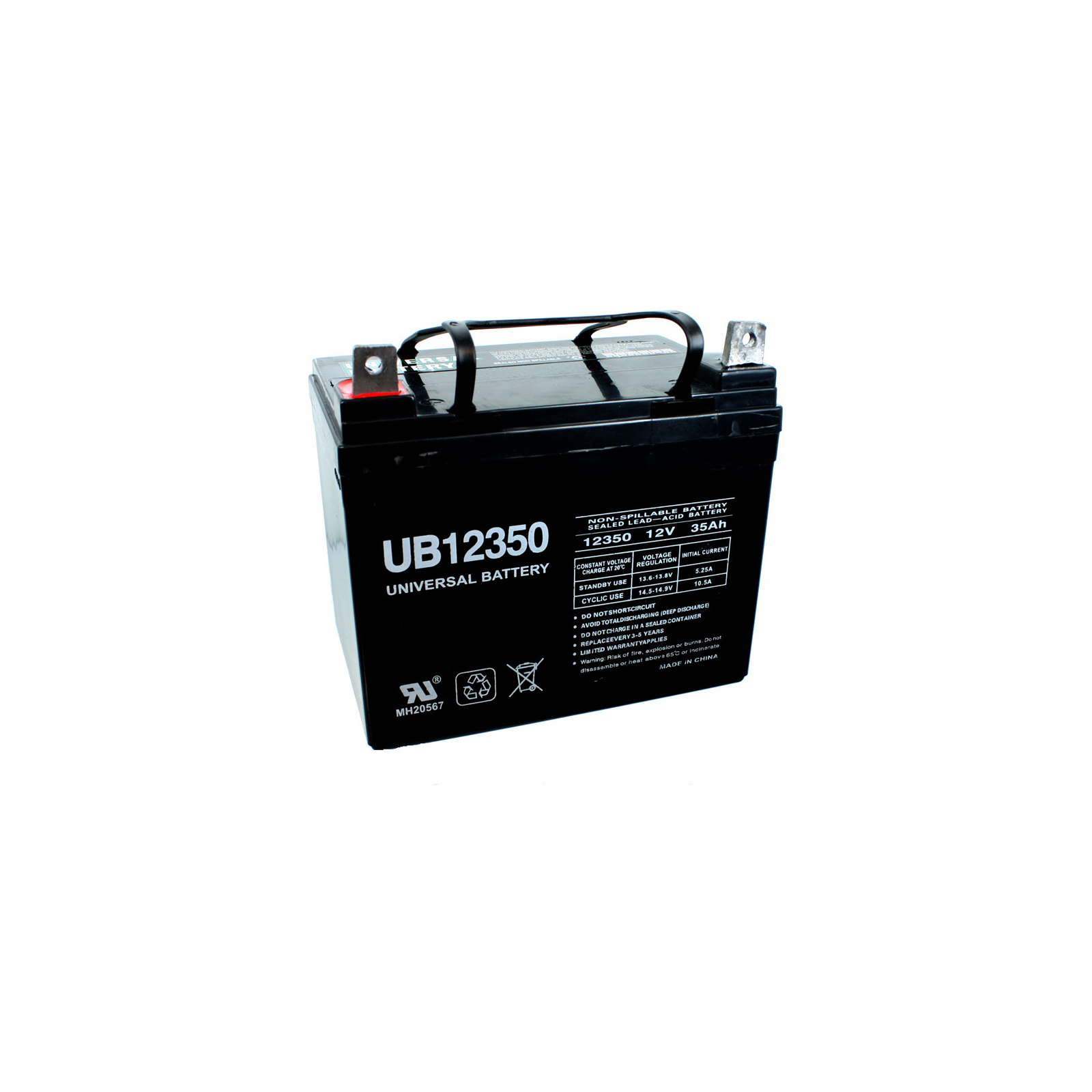 wheel chair battery gliding rocking chairs upg 12v ub12350 scooter 35ah u1 for pride mobility