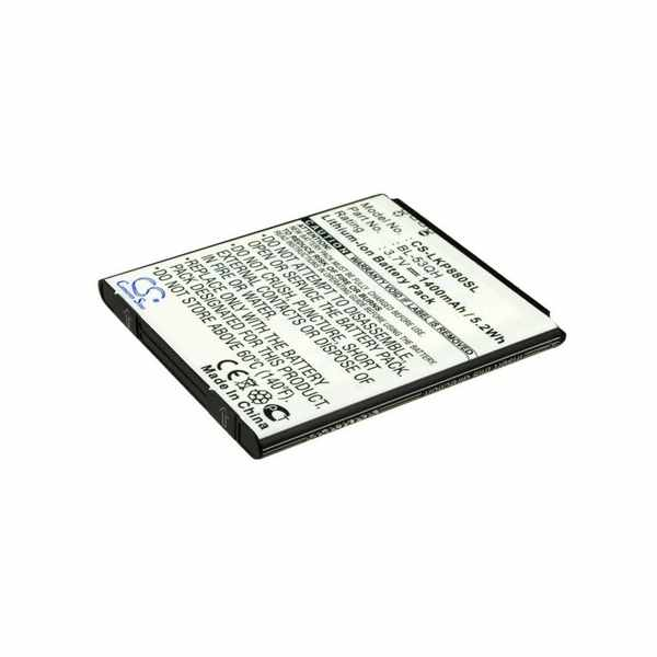 Replacement Battery For LG BL-53QH EAC61878605 EAC61898401