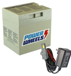 power wheels 12v gray battery with charger free shipping batterymart com [ 1600 x 1600 Pixel ]