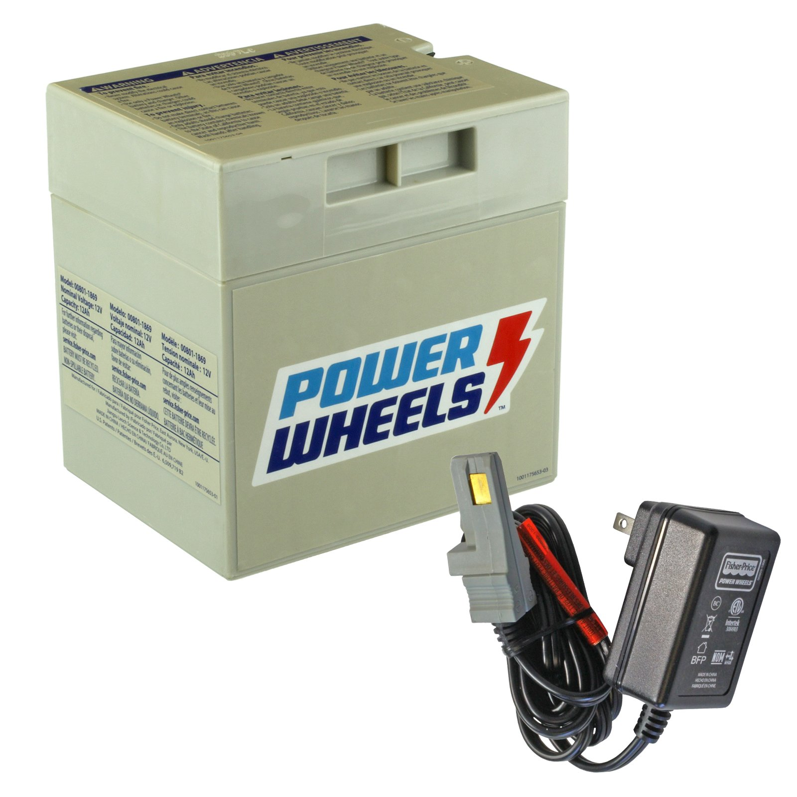 hight resolution of power wheels 12v gray battery with charger free shipping batterymart com
