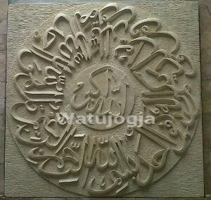 Relief Kaligrafi