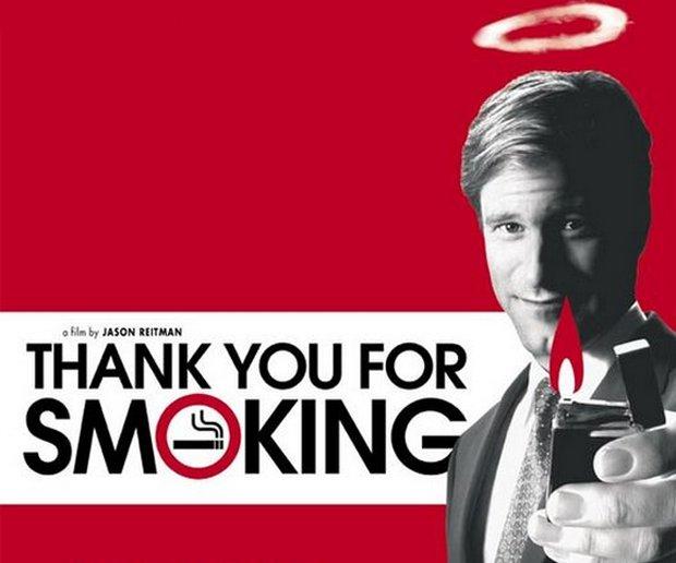 1999년에 비해 금연이 15% 더 어려워진 이유