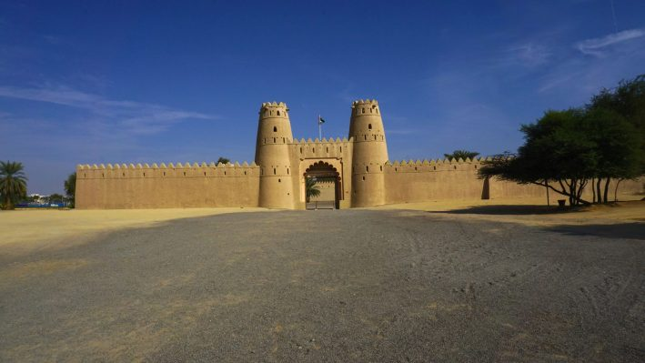 Al Ain Fort Gate