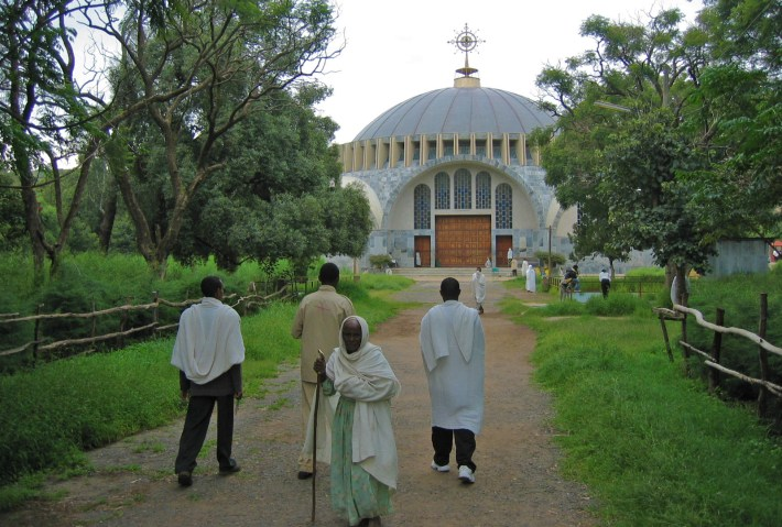 Axum - New Cathedral of St. Mary of Zion