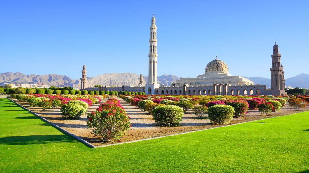 Muscat Sultan Qaboos Mosque