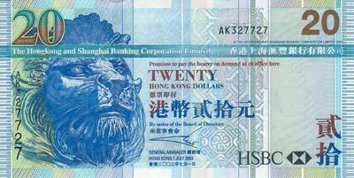 Hong Kong  Le Dollar  Monnaie de Hong Kong