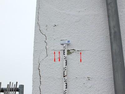 Freiburg im Breisgau Beweissicherung vor Baubeginn, Baustelle, Bau, Kosten Gutachten, Riss nach Baubeginn
