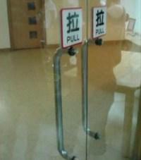 Tür mit Griffen auf der Innenseite Schild 'Pull'