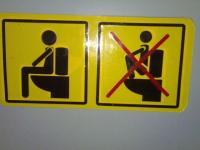 WC Schild mit Anweisung zur Nutzung
