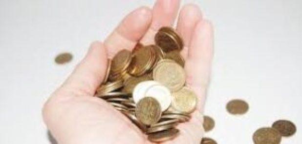 مقدار زكاة المال
