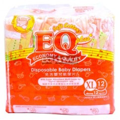 Sofa Sheets Navy Decor Eq Disposable Baby Diaper Xl 12's (above 12kg)