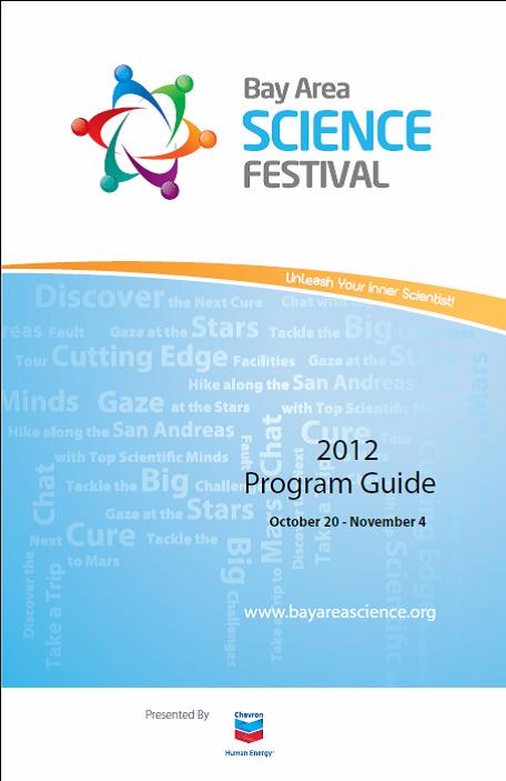2012Program