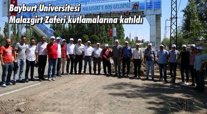 Bayburt Üniversitesi Malazgirt Zaferi Kutlamalarına Katıldı