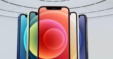 অ্যাপেল উম্মোচোণ করল আইফোন ১২ (iPhone 12) সিরিজের নতুন চারটি ডিভাইস